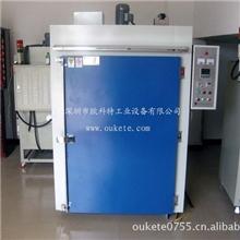 供应深圳优质工业烤箱、推车烤箱、烤箱、烘箱、UV光固机