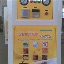供应自动制氮机/食品充气设备