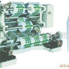 供应分切机(图)