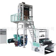 吹膜机800型,瑞安吹膜机,塑料吹膜机,聚乙烯吹膜机,HDPE吹膜机