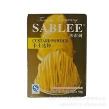 供应沙布列卡士达粉烘焙珍珠奶茶天天旺食品原料开发有限公司