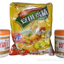 重庆天天旺食品原料开发有限公司