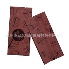 茶叶包装袋茶叶铝箔袋铝箔茶叶袋真空茶叶袋食品包装袋