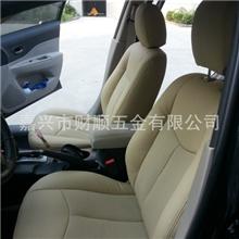 2013年最新款汽车专用真皮座椅套/超纤皮/pvc皮定做安装各种座套
