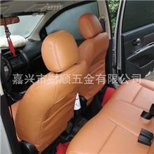 一汽马自达真皮座套/定做安装各种车型专用座套/超纤皮/PVC座椅套