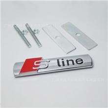 金属中网标奥迪SLINE改装车标SLINE改装卡扣式车标