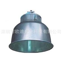 欧迪光电NFC9850,欧迪光电高效场馆顶灯,体育场馆顶灯