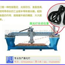 大尺寸木工机械专用红外线激光定位器/一字线状激光头