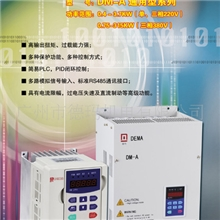 单相电机专用变频器,电容电机专用变频调速器