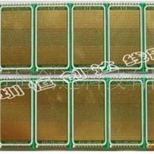供应双面半孔PCB电路板