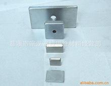 2012厂家直销钕铁硼磁铁吸铁石磁性材料2磁钢