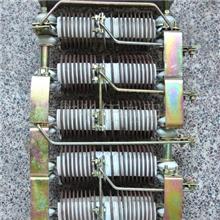 起重机起动用原厂电阻器ZX15型系列长征电阻器