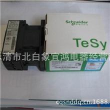 [产品供应]施耐德LC1D18M7C交流接触器18A220V施耐德接触器