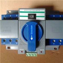 梅兰日兰25A/4P双电源自动转换开关双电源切换开关质保期1年