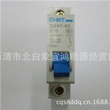 正泰断路器家用照明插座C型小型空气开关单极16ADZ47-1P/16A
