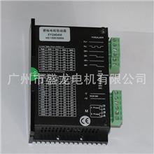 XY2404M细分驱动器步进电机驱动器57电机驱动器电机驱动器