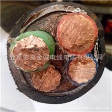 北京宏亮金诚电线电缆有限公司