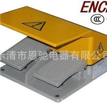 脚踏开关ECFS-D15
