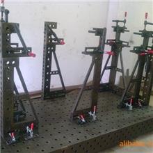 三维组合焊接工装、夹具,焊接夹具,工装夹具、工装焊接平台