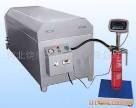 CO2灭火器灌装机