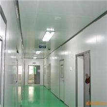供应洁净室/洁净车间/洁净厂房/净化工程装修制造
