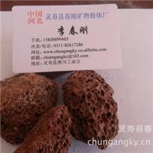 火山石(1-2,2-3,3-5品种齐全)