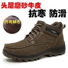 新品駱駝棉鞋子厂家直销真皮高帮男鞋批发冬季户外保暖鞋