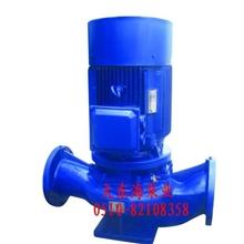 管道离心泵管道泵ISG管道离心泵