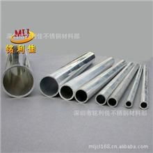 销售6061铝合金圆管6063铝合金圆管铝合金圆棒