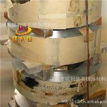 现货批发价格实惠进口日本SUS301全硬钢带