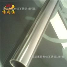 卫生级1Cr18Ni9Ti无缝管食品级不锈钢管