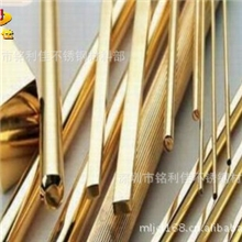 供应优质黄铜管国标h65黄铜管黄铜毛细管精拉铜管公差0.02mm