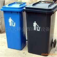 挂车垃圾桶(120L、240L)
