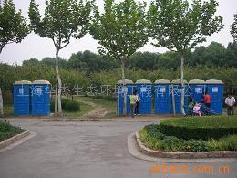 供应厕所流动厕所活动厕所