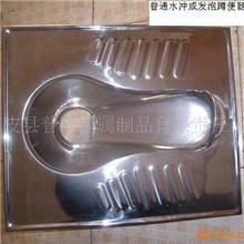 供应移动厕所不锈钢蹲便器