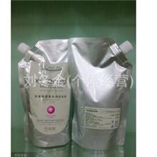 欧莱雅探索水润烫发膏烫发水受损发质800+定型剂800