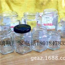 玻璃瓶厂家生产六边形四方形300ml110ml酱菜瓶果酱瓶出厂价格