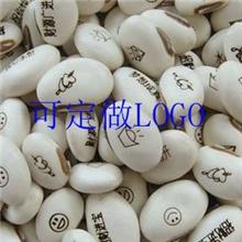 厂家直销义乌魔豆白色种子爱情魔法豆可定制LOGO量大更便宜