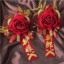 婚庆用品结婚胸花新郎新娘胸花2013年新款新人婚礼胸花桂4