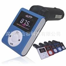 厂家直销(005苹果夹子)插TF卡U盘车载MP3支持32GB扩展LED显示屏
