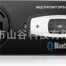 厂家直销(9600)遮阳板式车载蓝牙免提支持中或英文语音提示一拖二