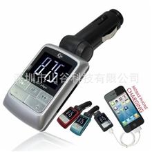 厂家供应(011)大屏车载MP3充电款内配备诺基亚充电线支持手机充电