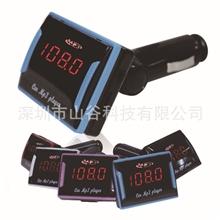 厂商独家私模(004)支持TF卡SD卡U盘带音频线,超大屏幕车载MP3
