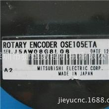 三菱编码器OSE105ET