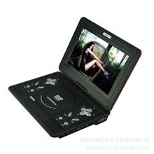 移动evd批发10寸影碟机支持多格式多语言移动影碟机