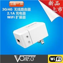 外贸热销无线WiFi中继器+3G无线路由器无线网络VRP150VONETS