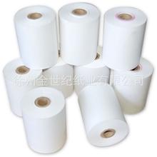 供应热敏纸57*50小票热敏纸特价供应厂家直供显示清晰