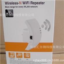 300MbpsWifiRepeater无线中继器信号放大器信号强