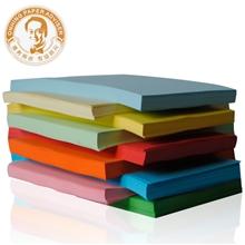 安兴汇东传美彩色复印纸80gA4纸打印复印纸高档办公用纸