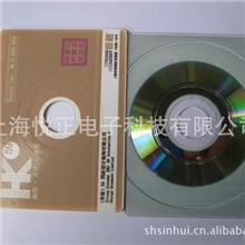 名片光盘压制腰鼓光盘印刷小光盘加工光盘刻录